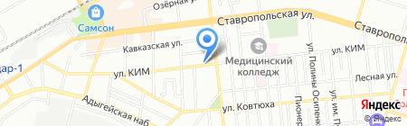 Сервисный центр на карте Краснодара