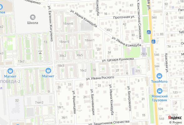купить квартиру в ЖК Жилой квартал