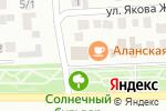 Схема проезда до компании СТО-шка в Краснодаре