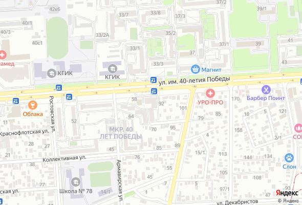 жилой комплекс Оскар