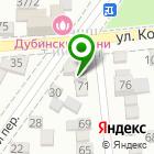 Местоположение компании СТО на ул. Ковтюха