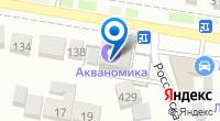 Компания Акваномика на карте