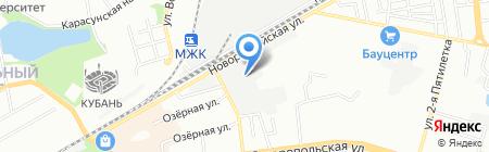Национальный продукт на карте Краснодара