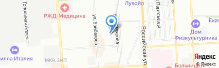 Новая аптека на карте Краснодара
