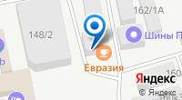Компания Камоцци Пневматика на карте