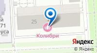 Компания Love Planet на карте