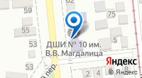 Компания Детская школа искусств №10 на карте