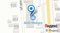 Компания Экспресс-Моторс на карте