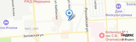 Рыбное раздолье Камчатки на карте Краснодара