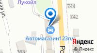 Компания Autopoint на карте