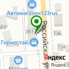 Местоположение компании Горностай
