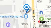 Компания Раковая точка на карте