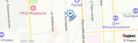 Шпилька на карте Краснодара