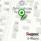 Местоположение компании Студент Екатеринодара