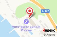 Схема проезда до компании Автотранспортник России в Агое