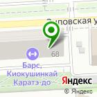 Местоположение компании ZotiLove