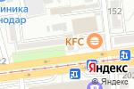 Схема проезда до компании DS в Краснодаре