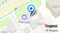 Компания Материал-Строй на карте