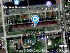 Краснодарский край, город Краснодар, улица Кавказская, д. 139