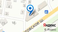 Компания Энергоизол на карте