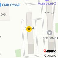 Световой день по адресу Россия, Краснодарский край, Краснодар, жилой комплекс Акварели 2, 143