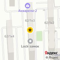 Световой день по адресу Россия, Краснодарский край, Краснодар, жилой комплекс Акварели 2, 136