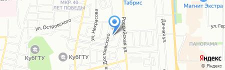 Green history на карте Краснодара