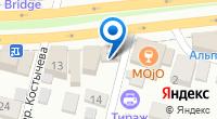 Компания Istore на карте