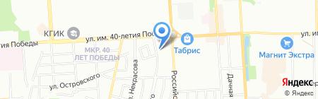 Excellent-Farm на карте Краснодара