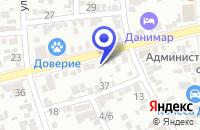 Схема проезда до компании ДЕТСКИЙ САД КОЛОКОЛЬЧИК в Тбилисской