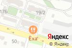 Схема проезда до компании Чёлка в Краснодаре