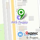 Местоположение компании Авто-Блеск