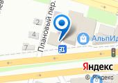 Сотмаркет-Краснодар на карте