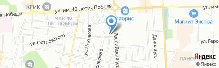 САНЕКСТ на карте Краснодара