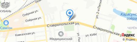 Астарта на карте Краснодара