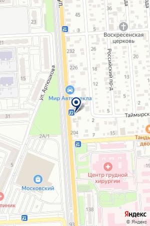 Шиномонтажная мастерская на Российской на карте Краснодара