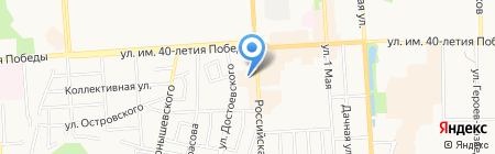Присли на карте Краснодара