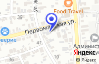 Схема проезда до компании САЛОН СОТОВОЙ СВЯЗИ УСЛУГИ GSM в Тбилисской
