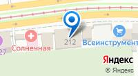 Компания Мастер Деньги на карте