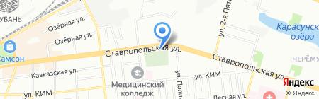 Банкомат Росгосстрах Банк на карте Краснодара