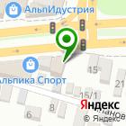 Местоположение компании Адвокатский кабинет Дедукова Р.В.