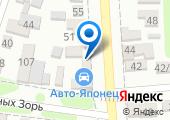 АВТО-ЯПОНЕЦ на карте