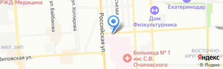 Фрезениус Медикал Кеа Кубань на карте Краснодара