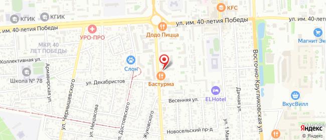 Карта расположения пункта доставки Краснодар Российская в городе Краснодар