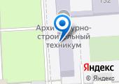 Краснодарский архитектурно-строительный техникум на карте