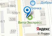 Почтовое отделение №87 на карте