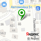 Местоположение компании ЮгПроектСтрой