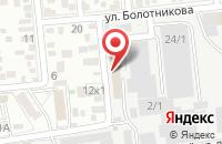 Схема проезда до компании Направление Поиска в Краснодаре