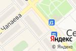 Схема проезда до компании МикроДеньги в Семилуках