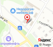 Егорьевские Инженерные Сети МУП